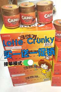 Lottee Crunky