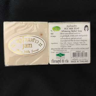 Rice milk soap from thailand