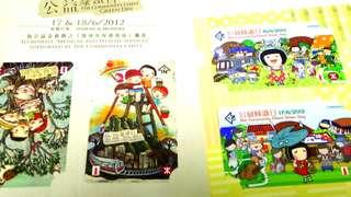 港鐵/地鐵(機場快綫)x公益綠識日限量發行特別版紀念票(連大會設計封套)(共10張)MTR x Community Chest Green Day Limited Edition tickets (with designated cover packing) total 10 tickets