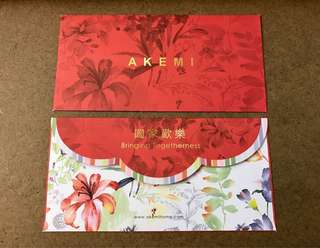 2pcs Akemi floral red packet / ang pow pao
