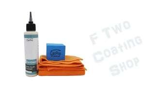 CARPRO 犀利格 - 玻璃深層清潔及拋光 套裝 (CARPRO CERIGLASS KIT) by F Two Coating