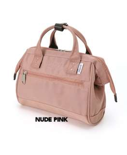 💯 [AT-H1371] ANELLO BOSTON 2-WAY MINI SLING BAG - NUDE PINK