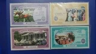 香港賽馬會千禧慈善馬票連抽奘券各四張,其中有95-96年馬王活力先生一張