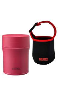THERMOS INSULATED FOOD JAR 500ml