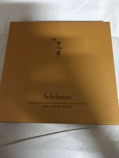 Sulwhasoo concentrating ginseng renewing special care kit