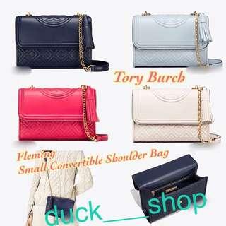 Tory Burch袋