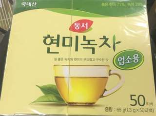 Rice Tea Bag (50pcs)