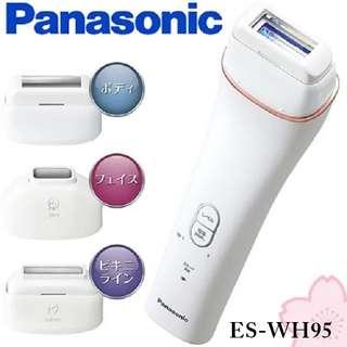 (各位女士夏天必備)  Panasonic ES-WH95 光學脫毛機  100-240V全球通用