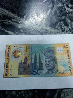RM50 Commonwealth Games XVI 98
