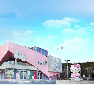 韓國濟州島Hello Kitty樂園門票