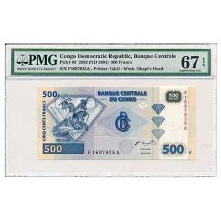 2004 Banque Centrale Congo Democratic Republic 500 Francs  PMG 67 EPQ SUPERB GEM UNC