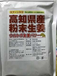 高知縣產粉末生姜100g