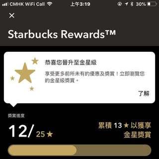轉讓Starbucks 金卡會員 生日9 月份