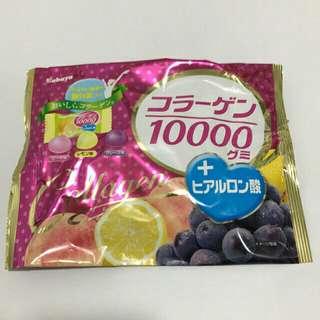 Kabaya Collagen Gummy