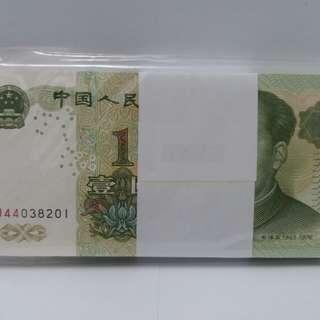 早期NO冠,五版壹圆,原刀100連號,UNC