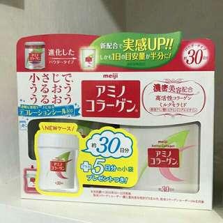 Meiji Amino Collagen 30+5 days [with Starter Kit Container & Scoop]