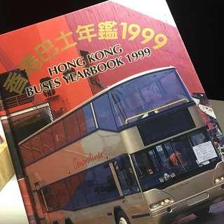 巴士年鑑 1999 年
