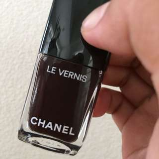 NEW! Limited Edition Le Vernis Nail Colour