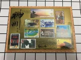 香港郵票-神州風貌