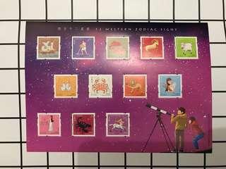 紀念郵票-12星座