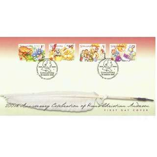 FDC  #56  200th Anniversary of Celebrations of Hans Christian Andersen