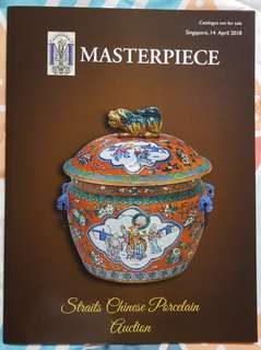 Masterpiece Straits Chinese Porcelain Auction Catalogue