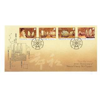FDC #72 600th Anniversary of Admiral Zheng He's Voyage