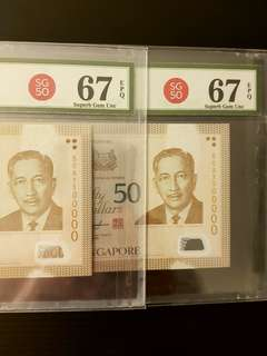 50AX500000 & 50AY500000  SINGAPORE SG50 COMMEMORATIVE $50  PMG 67 SUPER GEM