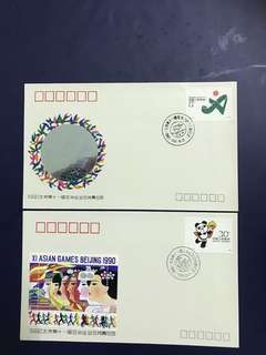 China Stamp- PFN37 & 38 commemorative cover as in pictures