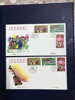 China stamp-1997-6 A/B FDC