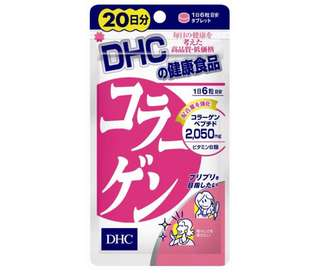 DHC COLLAGEN FROM JAPAN