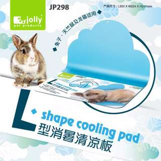 Rabbit L-shape Cooling Pad