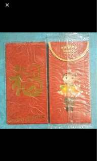 Free Sealed 6 pcs 2018 Caltex Petrol Red Packets - Year of Dog