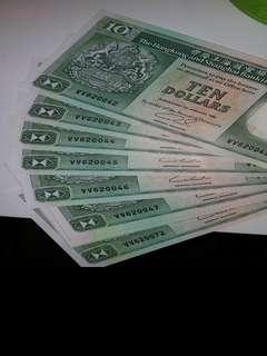 1992年滙豐10元紙幣