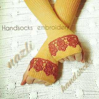 Handsocks