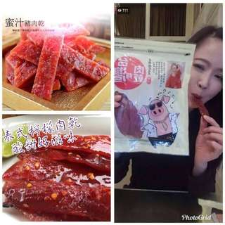 🚚 蜜汁220g/泰式檸檬200g肉條
