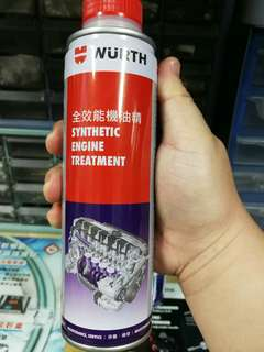 🚚 全效能機油精or高效能汽油提升劑(300ml)