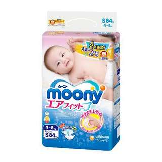 New pack of S size Moony diaper