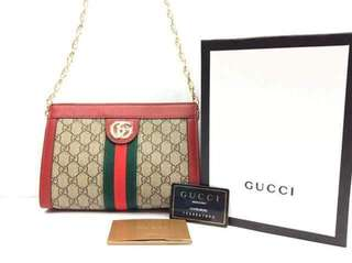 New gucci sling