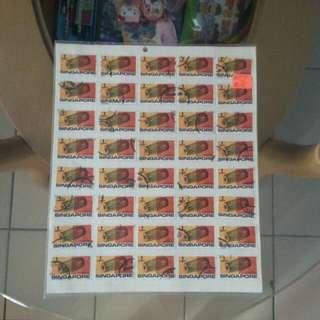 1cent/Singapore Stamp.