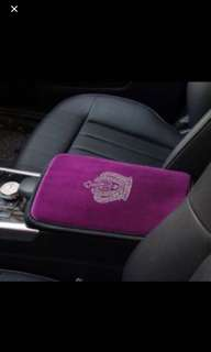 Universal Arm Rest cover