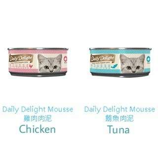 Daily Delight Mousse 80g x 24 cans