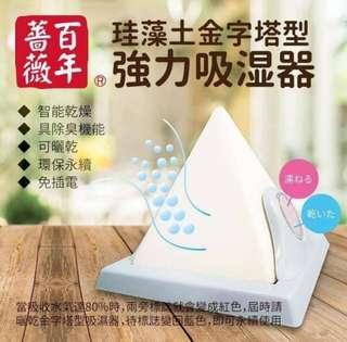 🚚 珪藻土金字塔免插電除濕器 #梅雨季節