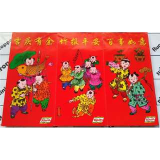 5 pcs Knorr Vintage Collection Red Packet / Ang Bao Pao Pow Pau