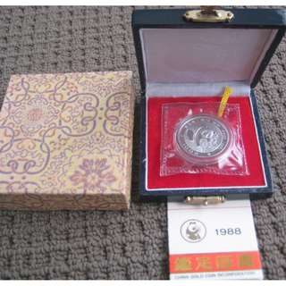 1988 China 1oz Platinum Proof Panda with Original Box and Certificate