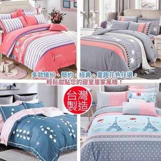 🚚 成媽💫天鵝絨 台灣製 雙人薄包+2枕頭套,三件組,只要$299