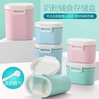 Milk powder & food storage container