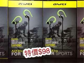 awEi A890BL $178