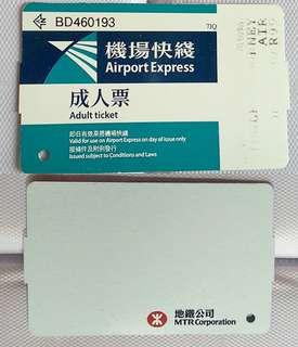 機場快線 紙車票 一張 (只作收藏)