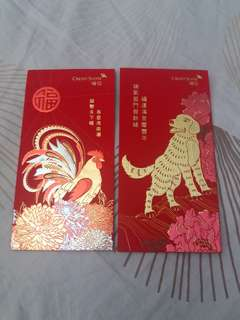 Red Packets - Credit Suisse (velvet) limited edition